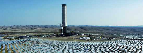 Maior torre de energia solar do mundo